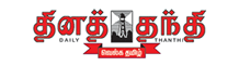 Daily Thanthi Classified Ads