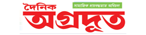 Dainik Agradoot Classified online Booking