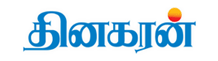 Dinakaran Madurai Classifieds