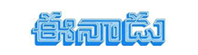Eenadu Warangal Classifieds