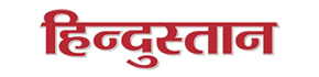 Advertising Agency for Hindustan Hindi Moradabad Newspaper
