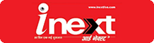 Inext Allahabad Classifieds