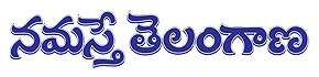 Namasthe Telangana Classified Ad Booking