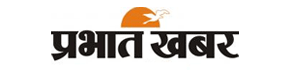 Prabhat Khabar Classified online Booking
