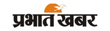 Prabhat Khabar Jamshedpur Classifieds