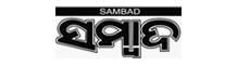 Sambad Sambalpur Classifieds